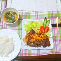 夕飯は、アンガス牛のにんにくステーキの記事に添付されている画像