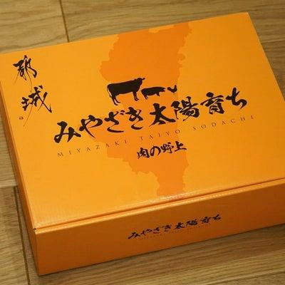 ふるさと納税 宮崎県都城市 都城産宮崎牛モモ・ウデスライス 800gの記事に添付されている画像