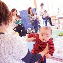 【ママのバ開催報告】親子で姿勢ベビトレヨガ®を満喫してもらいました♥の記事に添付されている画像