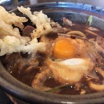【うどん】東京・旗の台の「でらうち」。愛知の郷土料理「味噌煮込みうどん」を頂く!の記事に添付されている画像
