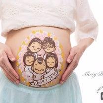 【お客様より】ご出産の報告をいただきました!の記事に添付されている画像