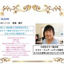 「銀子の1分間動画講座」オープン!!の記事に添付されている画像
