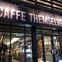鍾路飲み後は本格コーヒーとケーキの美味しいカフェへの記事に添付されている画像