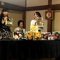 京都戒光寺での額画イベントの記事に添付されている画像