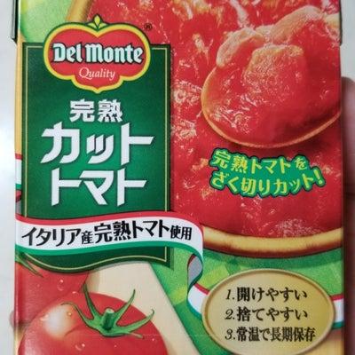 ボリューミーにしたいならトマトのアレがオススメの記事に添付されている画像