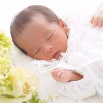 【ニューボーンフォトモデル募集】生後28日♡今だけの可愛さを写真に♡の記事に添付されている画像