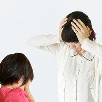 母の悩みの記事に添付されている画像