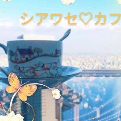 """募集開始♡シアワセ♡カフェ まり凛と3月6日にopenしま〜す♬""""の記事に添付されている画像"""
