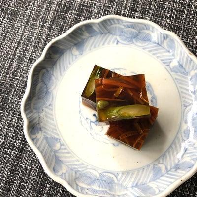 創作日本料理? 金目鯛の煮こごり♡の記事に添付されている画像
