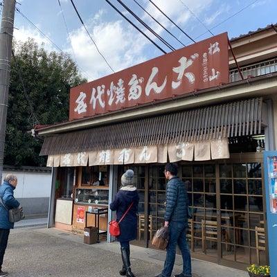 誕生日ミステリーツアーpart2@川越&箱根の記事に添付されている画像