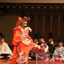 2/11《日本の美、和の心》イベントでした♪ 福岡大濠公園能楽堂の記事に添付されている画像