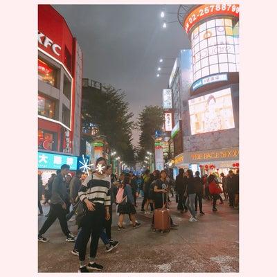 台湾の渋谷♡スーパーの記事に添付されている画像