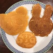 【台所家族】 お絵描きパンケーキに挑戦♡の記事に添付されている画像