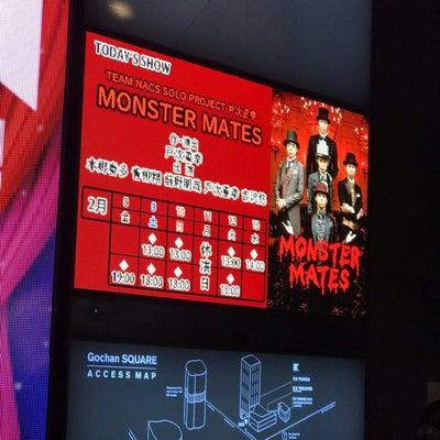 MONSTER MATES へ!!の記事に添付されている画像