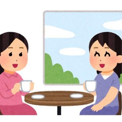 楽しいカウンセリング「私がお母さんに寄り添うわけ」の記事に添付されている画像
