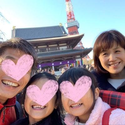 家族がいるから大変だけど、家族のおかげで幸せでもある、と思う話。の記事に添付されている画像