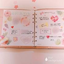 ♡今日は乙女座満月♡の記事に添付されている画像