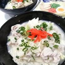 《レシピ有》サッポロ一番「塩とんこつ」の残しスープで具沢山そうめん、Rico6歳の記事に添付されている画像