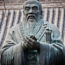 1654.指導者として人物を磨く・論語(167)「論語」が目指す「君子」たる人物の記事に添付されている画像