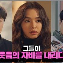 SBS「本格芸能真夜中」(2月19日)放送の記事に添付されている画像