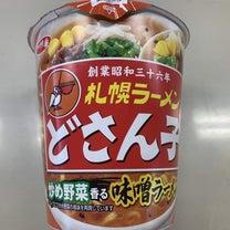 札幌ラーメン どさん子(ローソン)の記事に添付されている画像