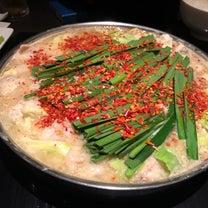 福岡 赤坂 やまなか にて もつ鍋会食の記事に添付されている画像