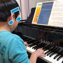 伴奏オーディション合格!頑張ったね!!の記事に添付されている画像