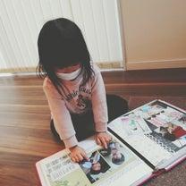 子供たちの成長を思い出せるアイテム。の記事に添付されている画像