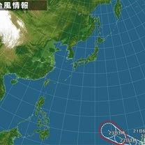 台風 2号の記事に添付されている画像
