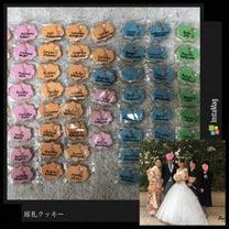 結婚式の席札クッキー製作♫の記事に添付されている画像