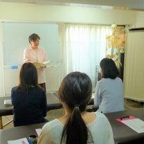 一日体験入学説明会に参加するキッカケの記事に添付されている画像