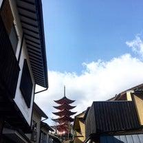 2月20日の宮島の空とデニムボディバッグの記事に添付されている画像