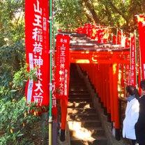 ⛩日枝神社の巻の記事に添付されている画像