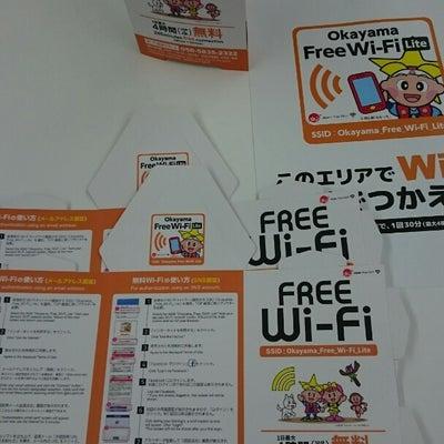 Free Wi-Fi スポット(*^^*)の記事に添付されている画像