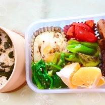 今日のお弁当と春を探しての記事に添付されている画像