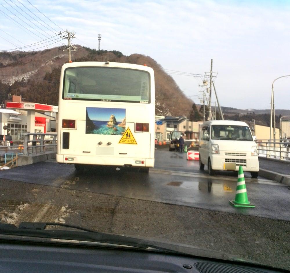 奥尻島のメインの橋が開通しました