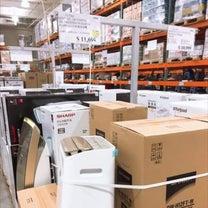 空気清浄機を台湾に船便で送れる?の記事に添付されている画像