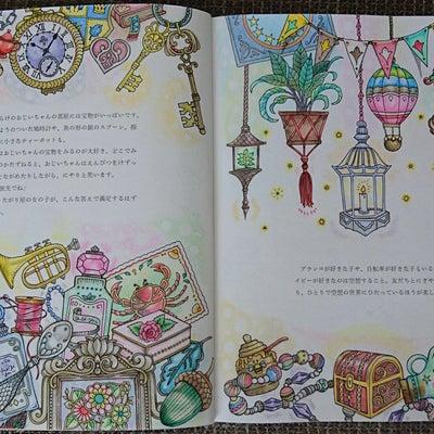 アイビーと不思議な蝶、3の記事に添付されている画像