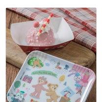買う物 決~めた!o(≧ꇴ≦*)o 違う使い道?の記事に添付されている画像