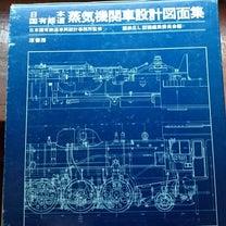 ピグライフ ~リアルお出かけ・実家の本棚お片付け編~の記事に添付されている画像