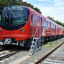東京メトロ、丸ノ内線2000系を2/23運行開始の記事に添付されている画像