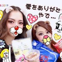 ☆エンジェルガール来店取材・富田カナ・綾川ゆんまお☆の記事に添付されている画像