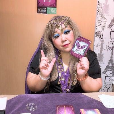 沖縄に行きたいかー?の記事に添付されている画像