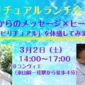 #名古屋セミナーの画像