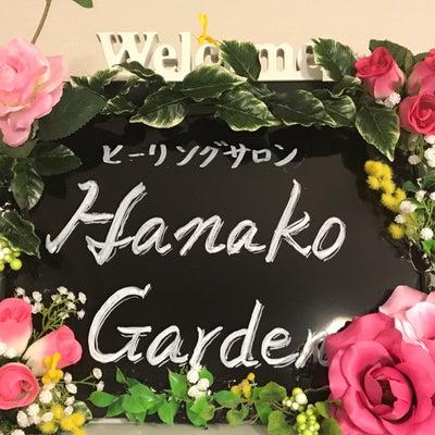 【広島】スピリチュアルサロン Hanako Garden の事業内容の記事に添付されている画像