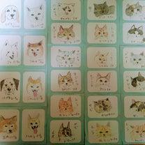 猫ラベル 犬ラベル 彩色完了の記事に添付されている画像