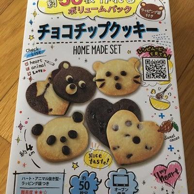 業務スーパーでお得なクッキーセット発見‼️の記事に添付されている画像