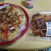 ⭐今日のお昼ご飯⭐の記事に添付されている画像