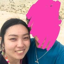 あらためて自己紹介と最愛のパートナーとの出逢いと禊の記事に添付されている画像
