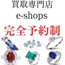 黒部,魚津「指輪買取・ネックレス買取」富山県内・最高値で金プラチナ買取/イーショの記事に添付されている画像